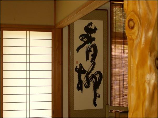 石川県 氷見市 民宿 青柳 旅行 観光 旅 ロケーション 風景