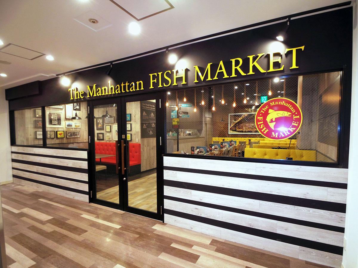 The Manhattan FISH MARKETイスラム教 シーフード
