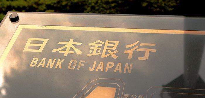 日本銀行 民営化jpg