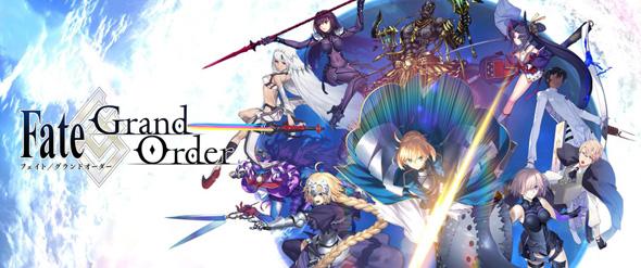FGO Fate/Grand Order