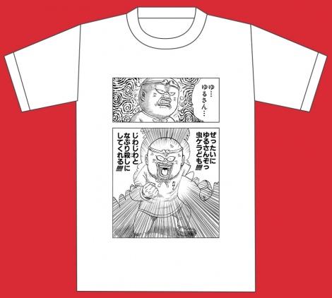 漫☆画太郎のTシャツSHOP