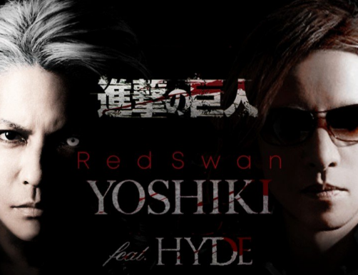 yoshikiとhydeがタッグを組んだ楽曲