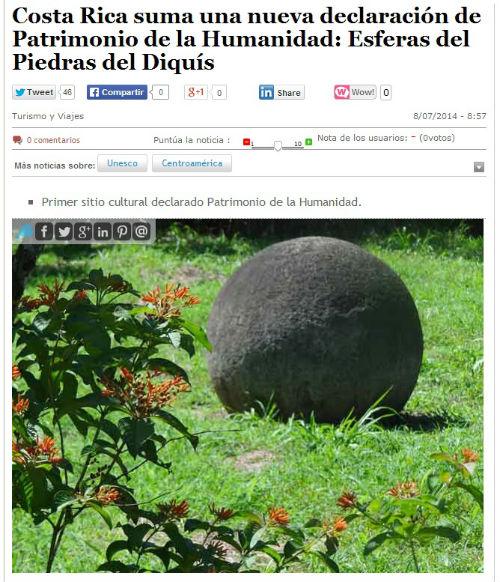 コスタリカの都市伝説コスタリカの石球