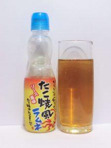 大阪のたこ焼き風ラムネが美味しい