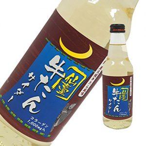 宮城県の牛タンサイダーが美味しい