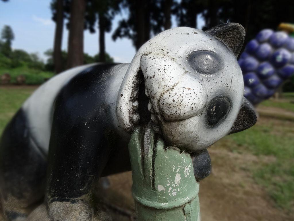 怖いパンダが公園にある