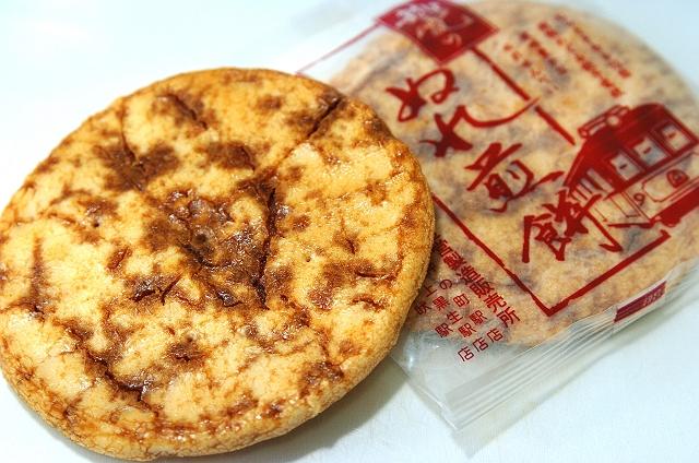 桃子電鉄の経営の柱の『ぬれ煎餅』