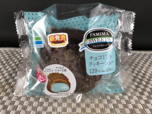 チョコミントクッキーシューの味は?