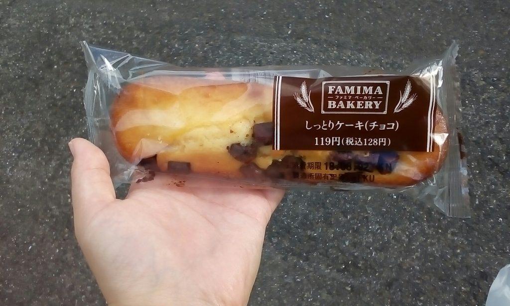 西洋の方が好むファミマのしっとりケーキ