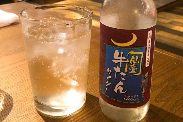 仙台の牛タンサイダーはどんな味なのか
