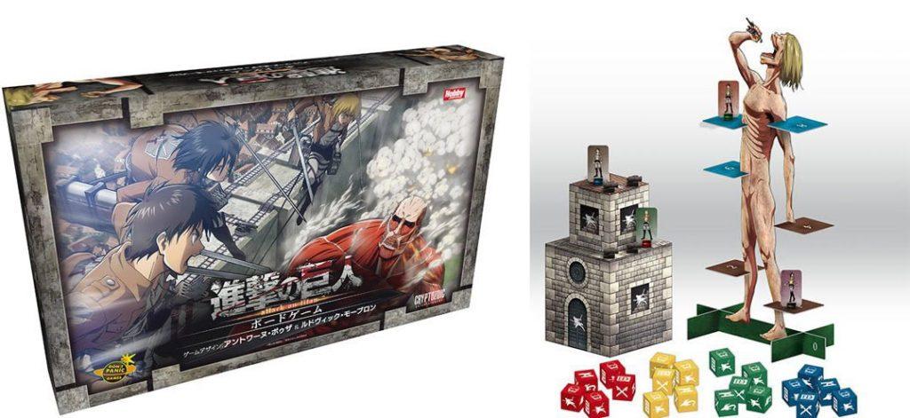 進撃の巨人のボードゲームが発売