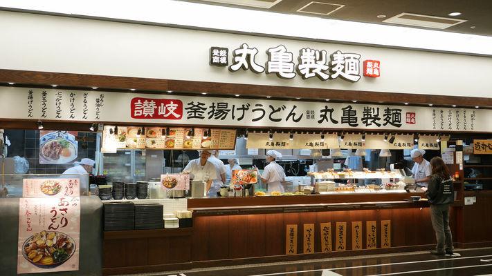 丸亀製麺で絶品茶漬けを食べれる方法