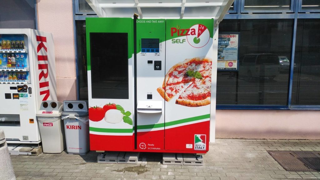 広島にできた日本初のピザ自販機