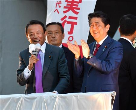 安倍晋三首相 麻生太郎