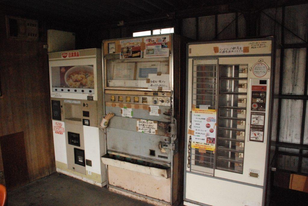 茨城県の霞ヶ浦(湖)周辺には、ファストフードの自動販売機