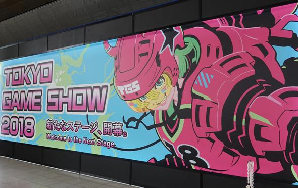 東京ゲームショウ2018で試遊して 楽しくワクワクしたゲーム