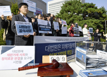 【徴用工問題】ソウル市民の反応が凄まじい!!!『賠償は当然の判決。はよ金頂戴』ってよwww