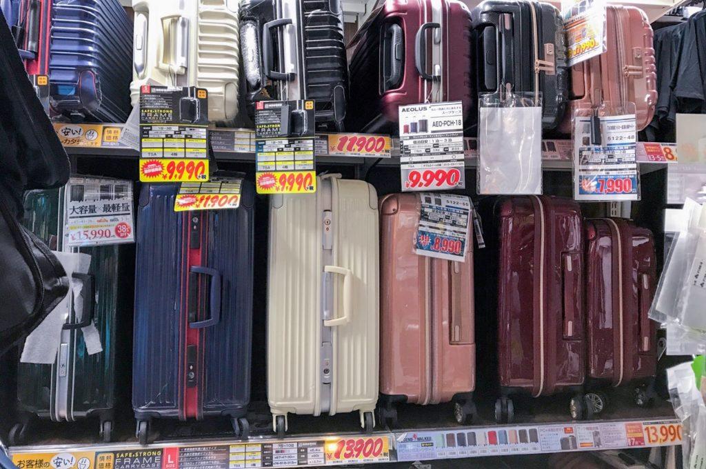 【激安】『ドンキホーテの家電から売れ筋アイテムまで』6選