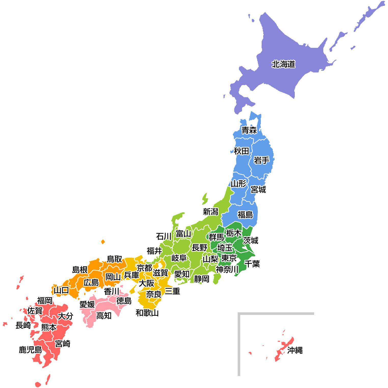 全国都道府県 プライド 高そう ランキング