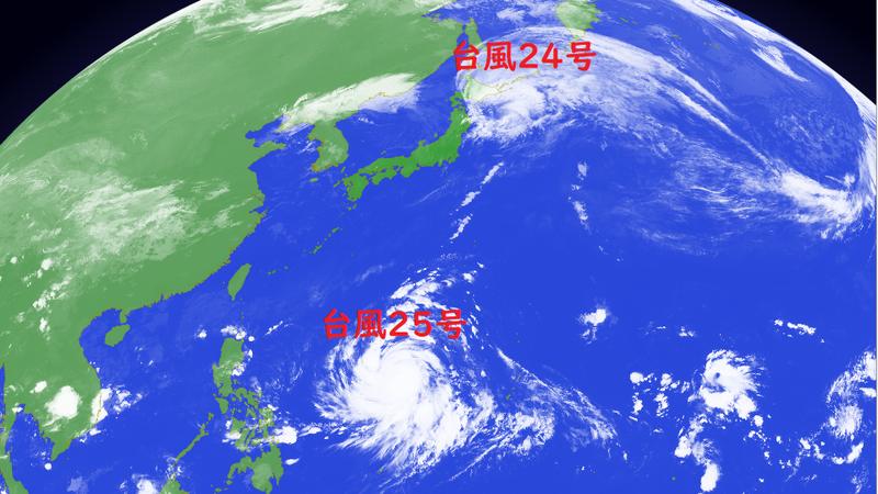 台風24号 台風25号