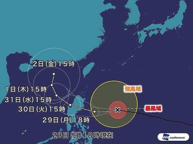台風26号 イートゥー 進路