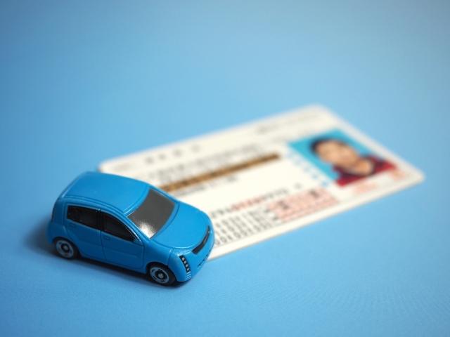 高齢者ドライバー 免許証 返上