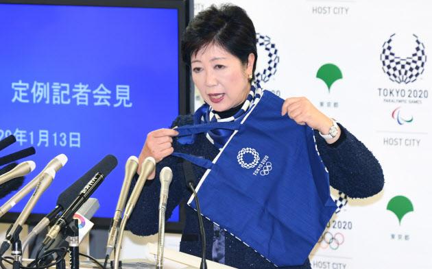2020東京五輪 小池都知事