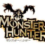 【速報】「モンスターハンター」のハリウッド映画化決定!