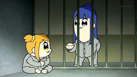 ポプテピピック 刑務所