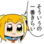 ヒカキン しゃべくり007 いきなりステーキ