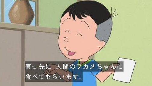 【サザエさん】視聴率低迷も「堀川くん」や「じゃんけん」の話題がネット上で大人気www