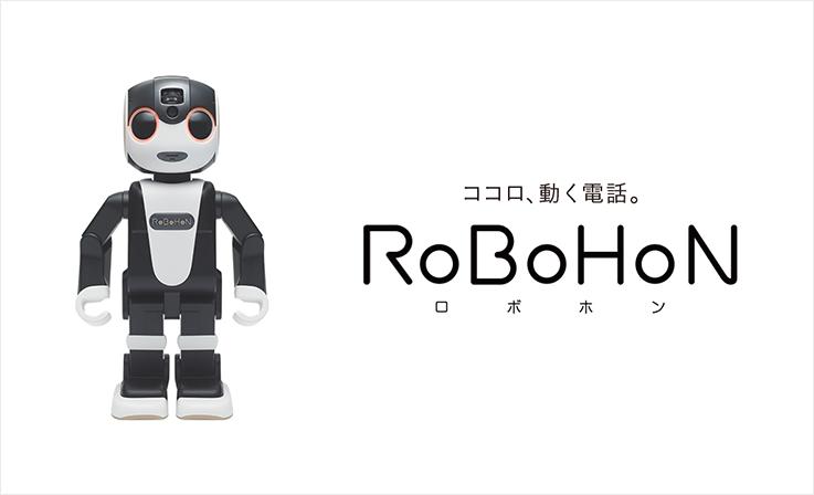 未来感がハンパない『話題の人工知能(AI)家電』5選