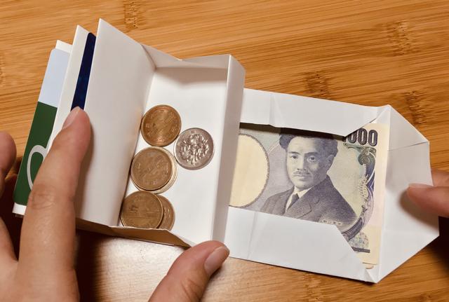 【これは凄い】紙一枚を折るだけで財布を作ってしまう動画が素敵と話題に!!!考えた人すげぇぇぇwww