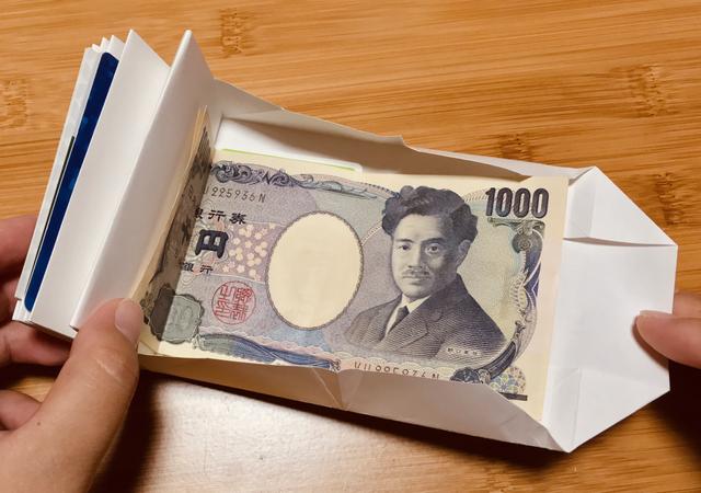 【これは凄い】紙一枚を折るだけで財布を作ってしまう動画が素敵と話題に