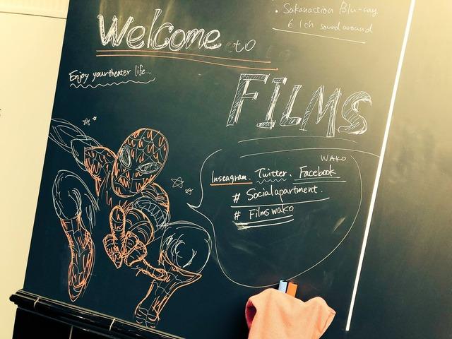 【アパートの中に映画館だと!?】家の中に映画館『FILMS和光』が話題爆発!!!家賃6万程でコレいいなぁwww