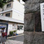 【カス対応】 女性差別不正入試で東京医科大『得点操作で不合格の100人を入学許可しよう』➝なんで上からやねん!と再炎上w