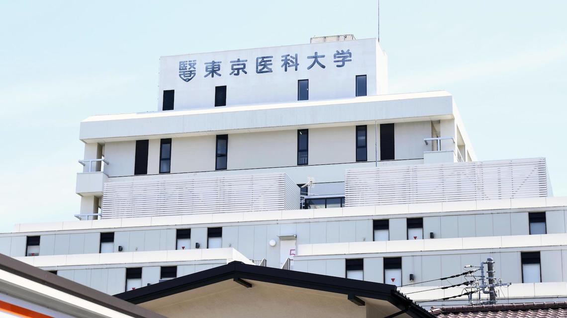 【カス対応】 女性差別不正入試で東京医科大『得点操作で不合格の100人を入学許可しよう』➝なんで上からやねん!