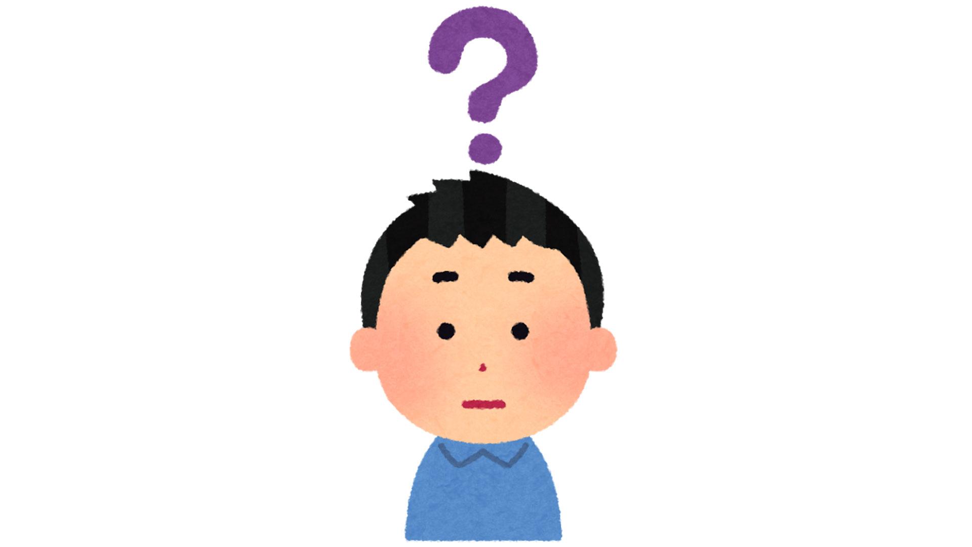 【共感】ある漢字のツイートに反響が!!!『完全に誤字でもまぁ読める』『誤字というより創作漢字』と話題にwww