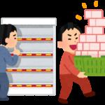 【吉報】転売規制法案がついに成立!!!転売ヤーさん達『破滅へのカウントダウン』が今始まるwww