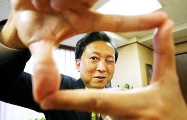 【珍獣参戦】韓国、北朝鮮での国際会議で日本を激しく批判『謝罪や反省もない』そこに鳩山元首相も参加していた模様www