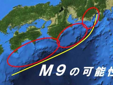 【警戒】専門家『2020年までに南海トラフ巨大地震が発生する可能性は極めて高い』それも予兆ありと警鐘!備えとけよー!!!