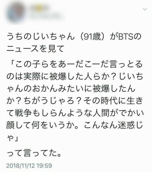 【BTS】ファンのお爺さん(御年91)の気持ちを代弁ツイート!アンチBTSにブチ切れるが、どこか様子がおかしいと話題にw