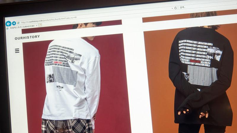 【BTS】原爆Tデザイナー会社『防弾少年団のおかげで原爆Tが注目されとる。せや!再販しよか!』