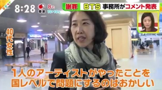 【BTS】防弾少年団の謝罪について、韓国『謝らなくていいと思う。日本は過去の歴史にこだわり過ぎ』
