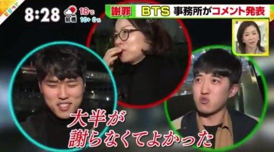 【BTS】防弾少年団の謝罪について、韓国民『謝らなくていいと思う。日本は過去の歴史にこだわり過ぎ』