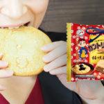 【BIGサイズ】重量〇倍!あの有名お菓子のビッグバージョンが夢ありすぎw