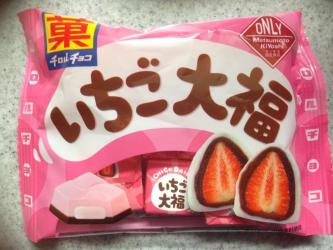 【期間限定】これはウマい!「チロルチョコ」店舗限定バージョンが好評!
