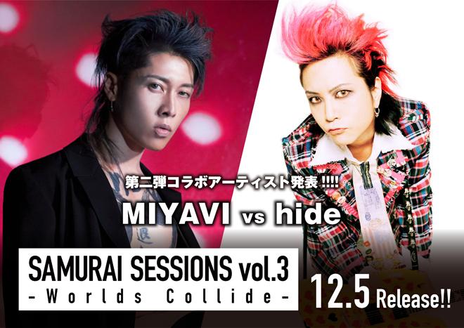 【感動】時空を超えhideと共演…MIYAVI『ピンク スパイダー』のMVがカッコいい!