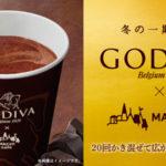 ローソンが怒涛の「新商品攻め」に!「GODIVA」や「いきなりステーキ」とのコラボも実施