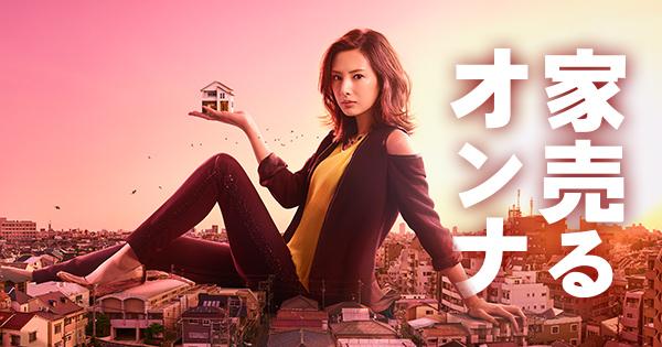 【必見】年末年始の「ドラマ再放送」が名作ばかりで見逃し注意!